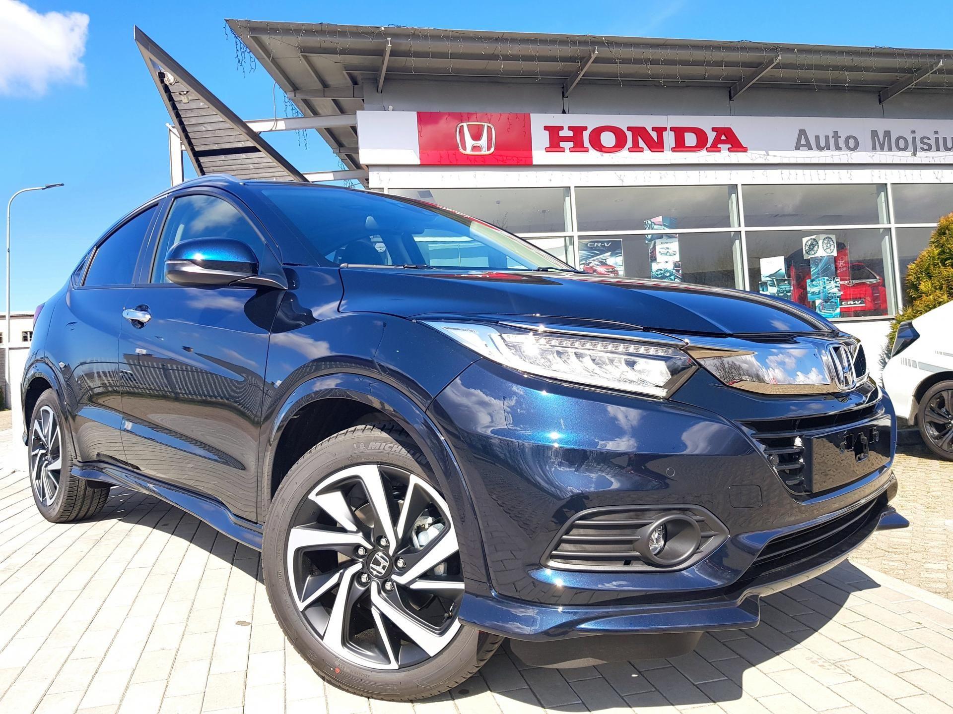 Honda HR-V 1.5 Executive CVT 2020